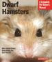 DwarfHamster _SM